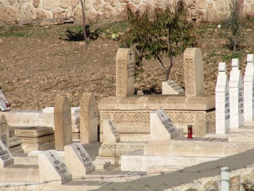 Friedhof Mizizah II