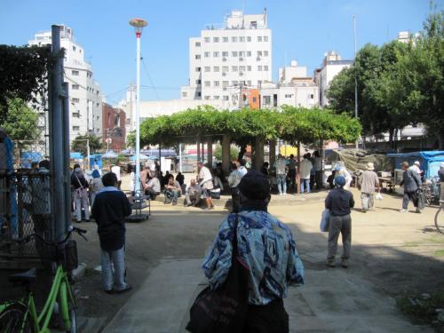 Armenspeisung in Osaka