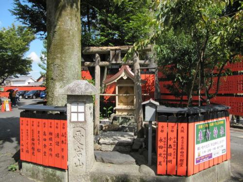 Künstlerschrein in Arashiyama, Kyoto