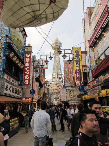 Neue Welt Osaka